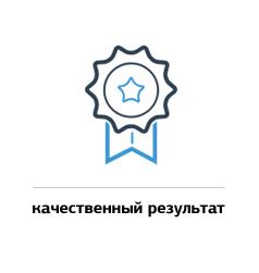 Грамотное юридическое и техническое оформление межевого плана.