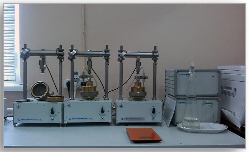Аппаратура для геологического испытания грунтов