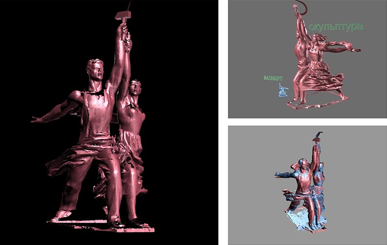 """Наземное лазерное сканирование скульптуры """"Рабочий и колхозница"""""""